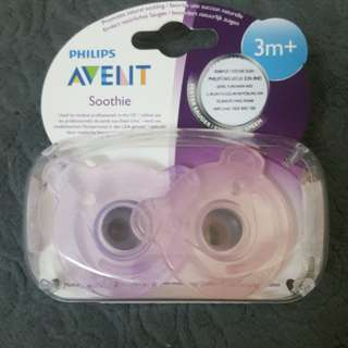 Avent Soothies