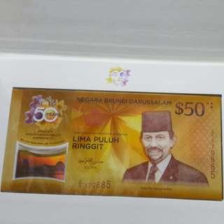50 Years Singapore $50 + Brunei $50 Notes