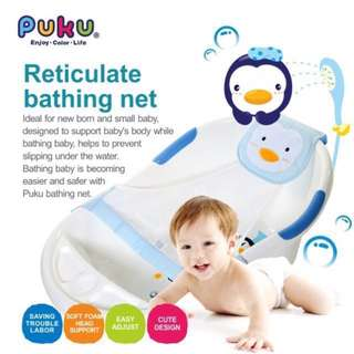 BN Puku Reticulate Baby Bath Tub Bathing Net