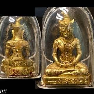 Phra Ngan (7)