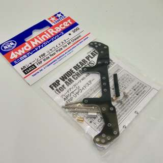 FRP Wide Rear AR Chassis - Tamiya Mini 4WD 15452