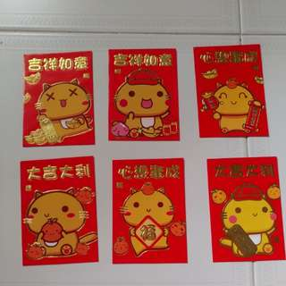 Red Packets (6pc)