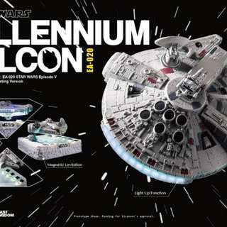 Star Wars Magnetic Floating Millenium Falcon