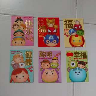 Tsum tsum red packets (6pc)