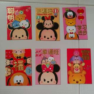 CNY Red Packet tsum tsum (6pc)