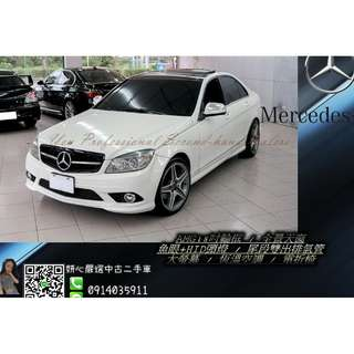 2007 Mercedes-Benz C300 全景大螢幕 3.0L 白