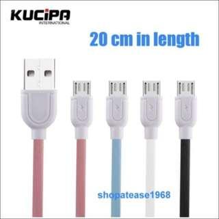 KUCIPA Micro USB 充電線 20cm長 2.5A快充 數據充電線全銅線芯數據線 K111