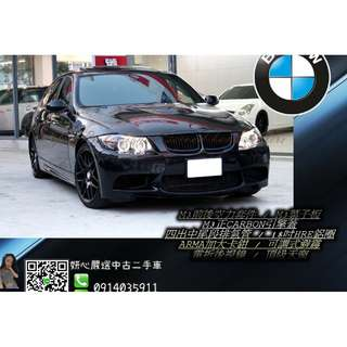 2006 BMW 320i 改 黑 2.0L