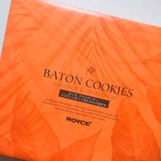 ROYCE Baton Cookies (Coconut & Hazelcacao)