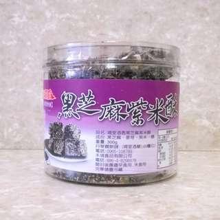 🚚 【挑食鋪】禾堉食鋪 月華齋黑芝麻紫米酥(塊狀-罐裝300g)