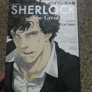 Sherlock manga (English - Jap)