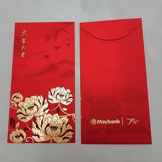 Brand New 2018 Red Packets Or Ang pow from Maybank Premier Wealth banking  ($7 for 2 packs of 8 pieces each)