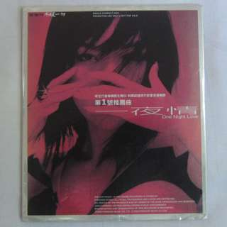 A-Mei Chang 張惠妹 2000 Forward Music Chinese Promotion CD
