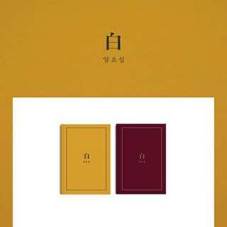 YANG YOSEOB(HIGHLIGHT)-White [2nd Mini Album]