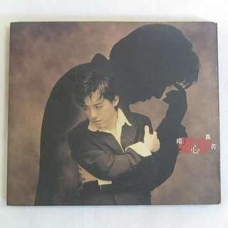 Phil Chang 張宇 1994 Big Rock Music Chinese CD CD-34-1160M
