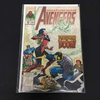 Avengers 361 Marvel Comics Book Stan Lee Movie