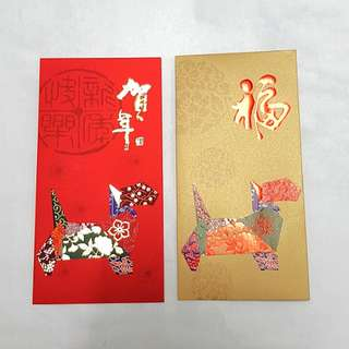 2018 Brand New Great Eastern Insurance red Packets Or Ang pows collectors item
