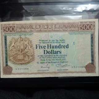 ,蝕售)香港匯豐銀行1981年500元大獅頭,全還賣3000元