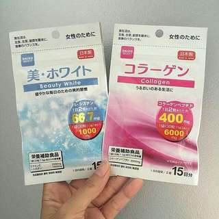 Beauty white nd collagen