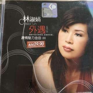 Lin su Juan cd