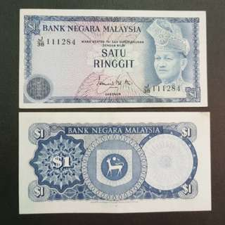 Bank Negara Malaysia 1 Ringgit 🇲🇾 !!!