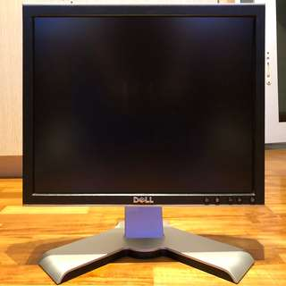 Dell 1708FP 17-inch 5:4 monitor (1280x1024) with height, swivel, tilt and rotation adjustment and USB hub