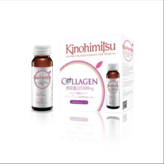 Kinohimitsu Diamond Collagen
