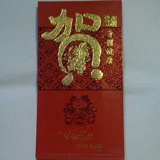 5 Pieces Of Anna Nucci Red Packets