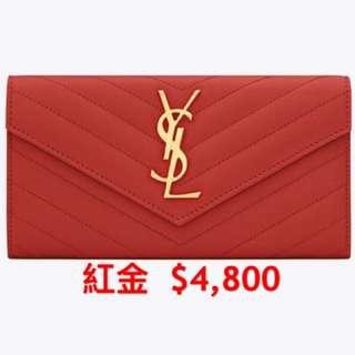 新*YSL Large Monogram Flap Wallet 銀包