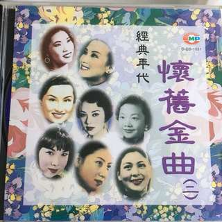 Chinese oldies cd