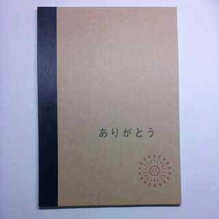 BN Simple Notebook