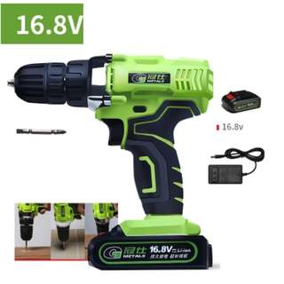 16.8V 2 Speed Available Now BN 1 set only 16.8V Cordless Electric Compact Mini Drill Screwdriver Portable Polishing Cutting Grinder Power Tool w LED light Battery life indicator 16.8V Li-ion Batteries + Charger DIY tool Brand OEM China