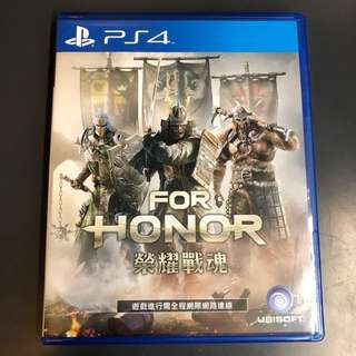 The Honor PS4 Game