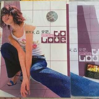 Sealed - Sammy Cheng cd