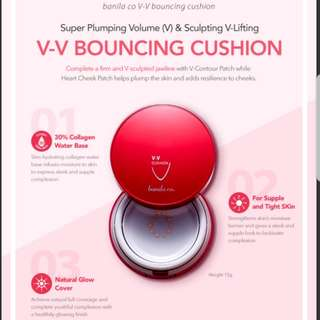 V-V BOUNCING CUSHION REFILL SPF50 PA+++