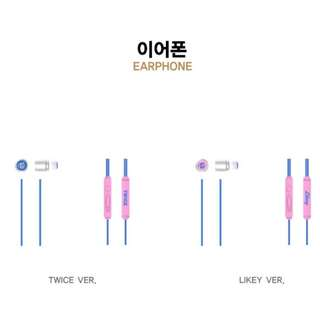 【Preorder】Twice Store Earphone