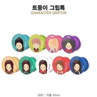 【Preorder】Twice Store Character Griptok