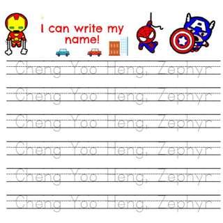 Marvel Superheroes: English & Chinese Name/ ABC Penmanship Worksheet