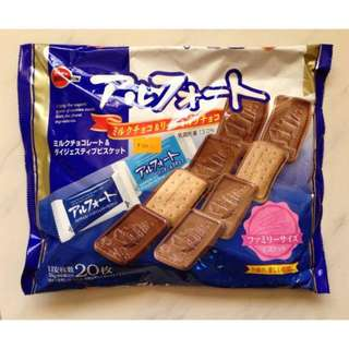 Alfort Chocolate Biscuit Assorted Pouch