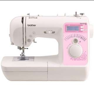 Brother Computerised Sewing Machine NV15P