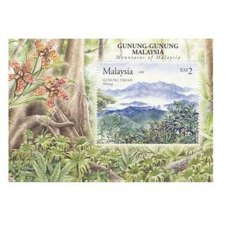 2006 Mountains of Malaysia MS Mint NH SG#MS1332