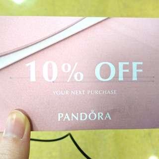 PANDORA 10%off 優惠卷