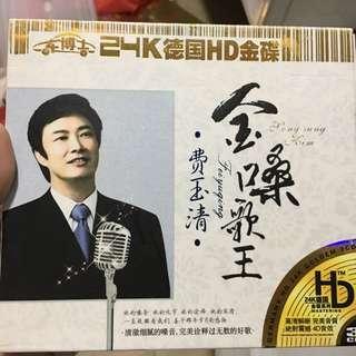 Fei yu Qing 3 cds