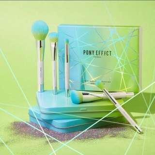 全新 Pony Effect mini magnetic brush set 海洋磁力刷具組