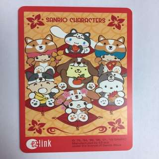 Limited edition Sanrio characters cny 2018 ezlink card
