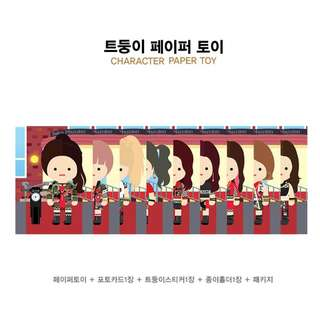 【Preorder】Twice Store Character Paper Toy