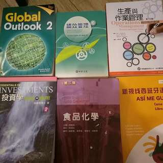 🚚 Global Outlook2+績效管理(已售+生產與作業管理(已售)+投資學+食品化學(已售)+新視線西班牙語