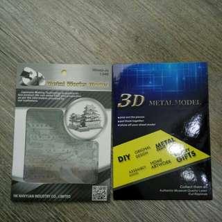 (郵寄)3D puzzle兩個