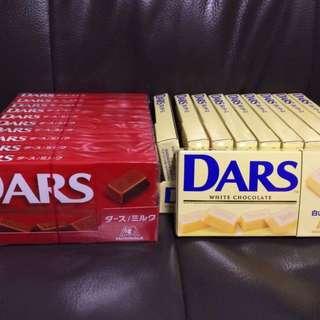 5PCS Dars Chocolate