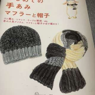 Crochet knit for hats and scarf delivery by mail